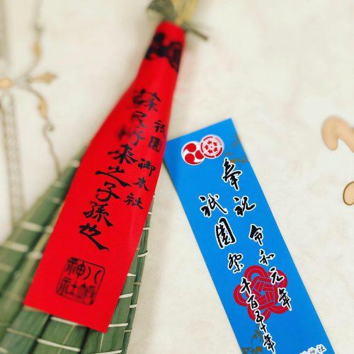 祇園祭り粽